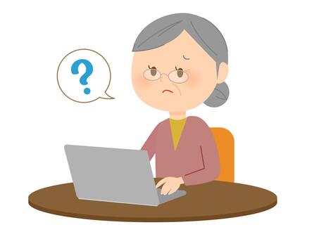 Grandma 3 using a laptop