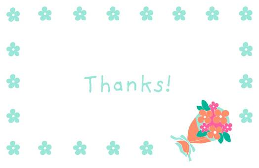 Thanks! Bouquet blue