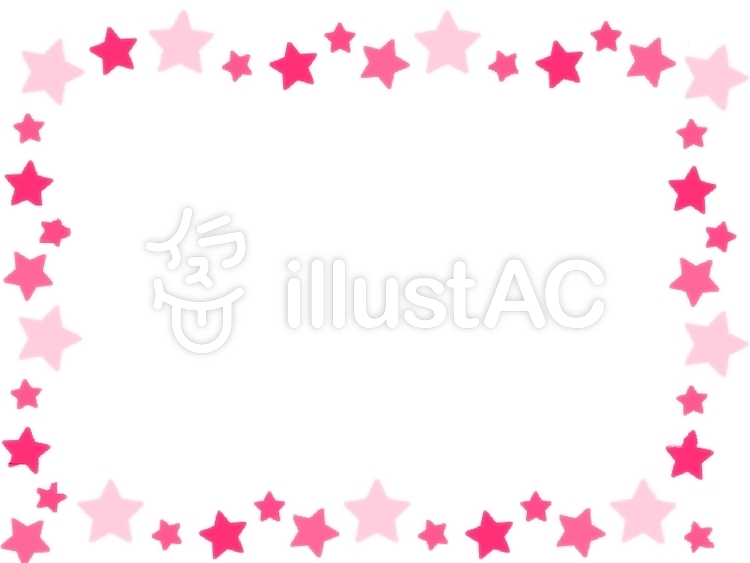 ピンクの星(ぼかし無し)のイラスト