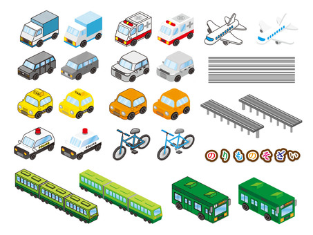 Vehicle material