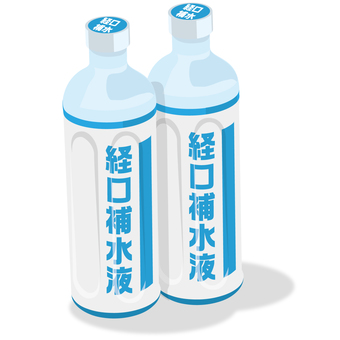 Blue oral rehydration solution for two plastic bottles