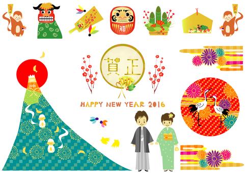 新年材料2016年周年纪念版2