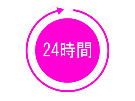 24 hours (pink color)