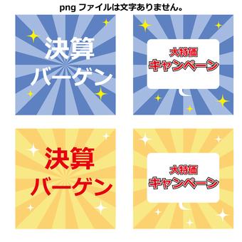 Advertising Banner 2