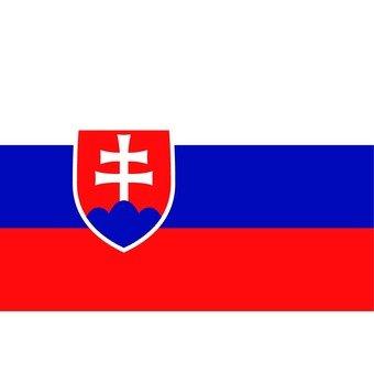 斯洛伐克共和國