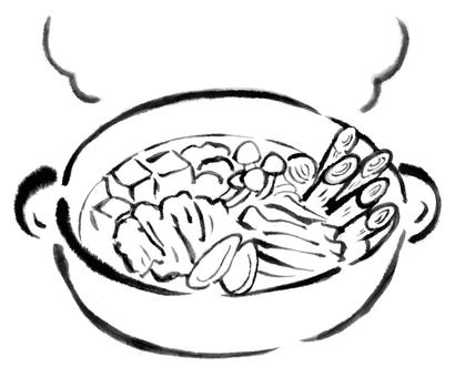 김치 찌개 1