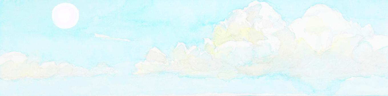 [손] 여름의 하늘 (구름과 태양)