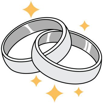 결혼 반지 - 페어링