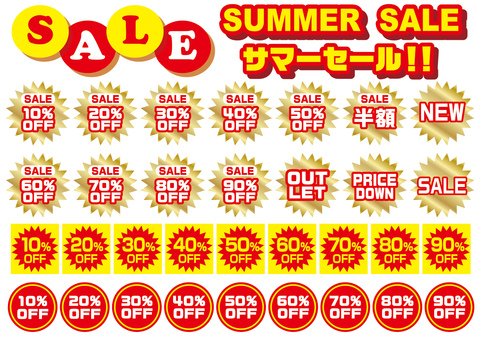Sale material 2018_ Summer sale version A