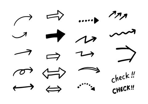 Simple Arrow Handwritten Material
