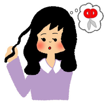 I wonder if I will cut my hair