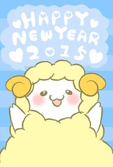 羊的明信片