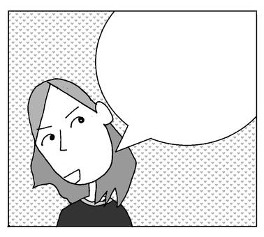 Speech balloon ⑨