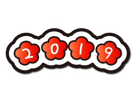 Mei 2019