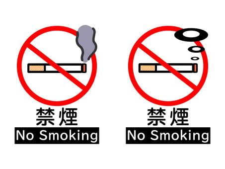 Pop non smoking mark colored