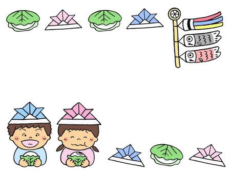 Children's Day (2)