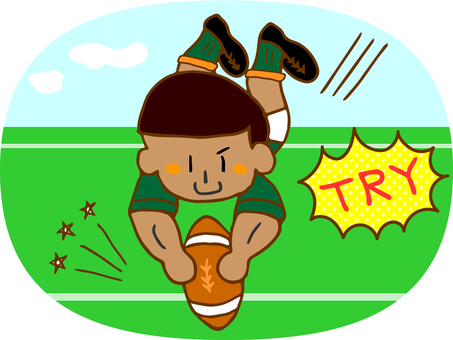 Rugby player (try)