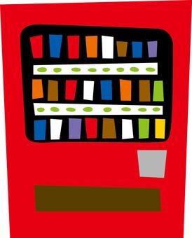 Simple cut style vending machine