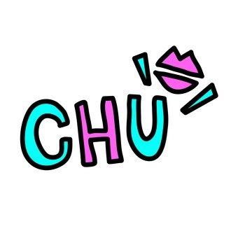 Sound effect - CHU (blue)