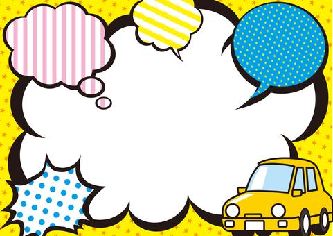 Car car bubble