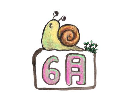 June snail
