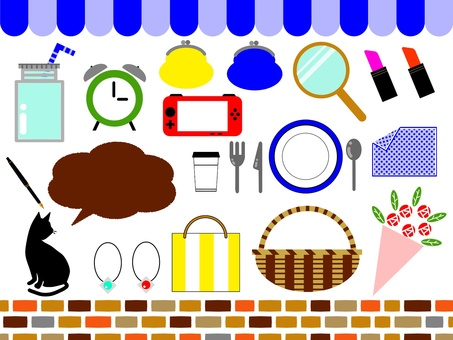 Miscellaneous goods
