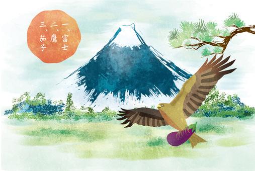 First, Fuji II, Eagle III, Eggplant