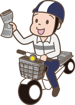 Newspaper delivery staff