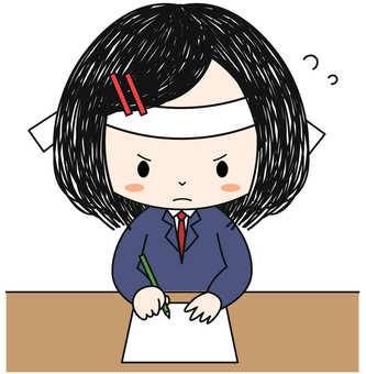 Study person 2