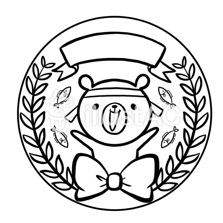 クマメダルはちまき魚線画塗り絵イラスト No 885211無料イラスト