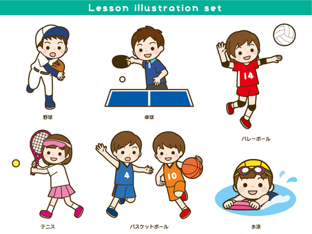 Learning things (exercise system) illustration set