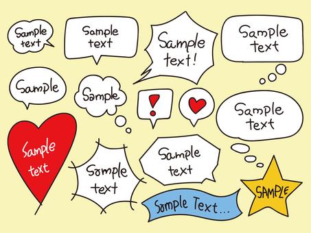 Handwritten speech bubble set 1