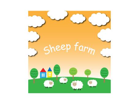 羊さんの農場イラスト