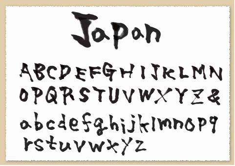 Brush style alphabet