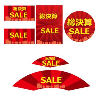 General settlement sale