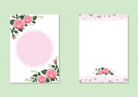 장미 카드