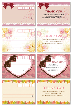 Address card 2