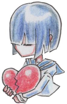 Lost love 8