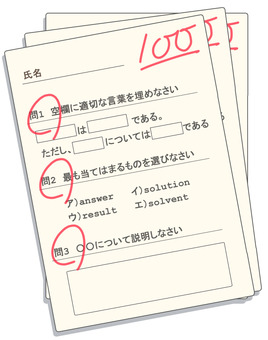 100 test papers (answer sheet)