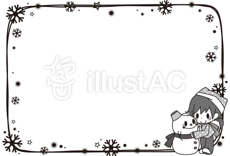 ふれーむ*雪01のイラスト
