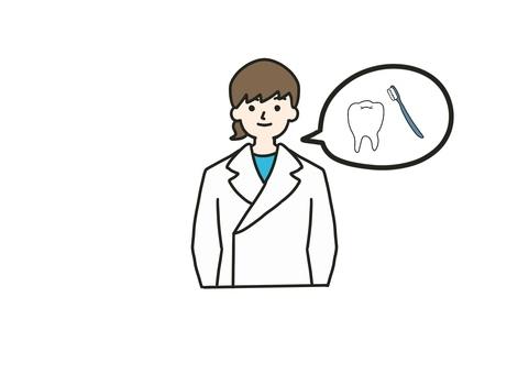 Dental hygienist woman in white coat