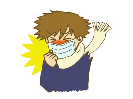 Sneezing you