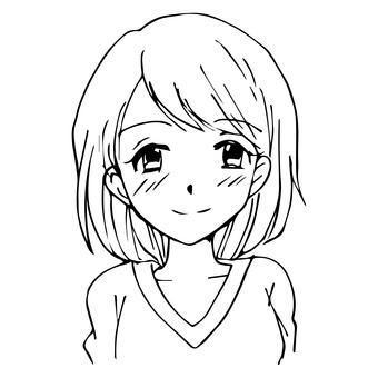 Một cô gái có nụ cười