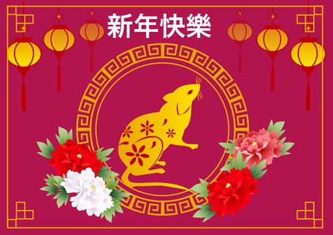 중국 스타일 쥐의 연하장