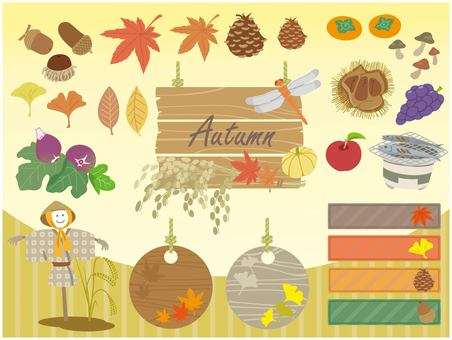 秋のイラスト1