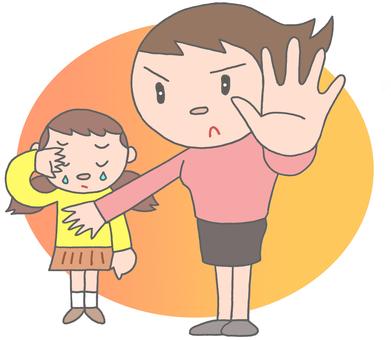 Bullying stop.3