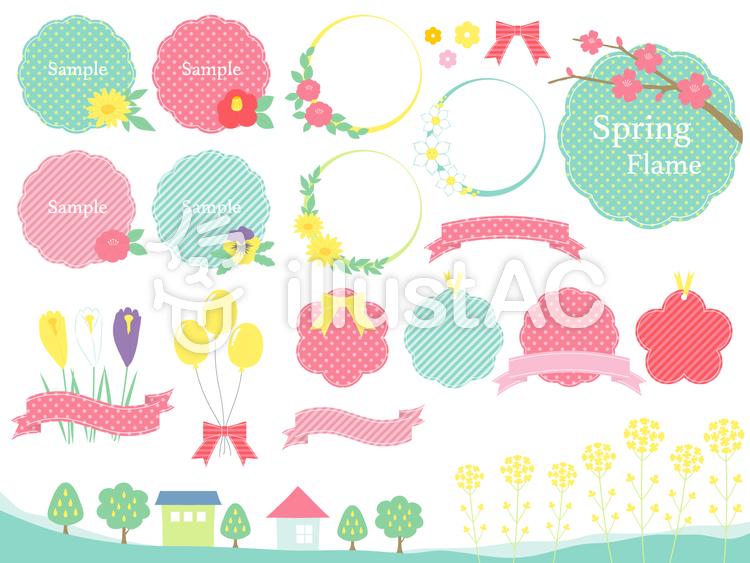 春のフレームのイラスト