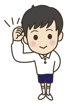 Guts pose _ male elementary school student