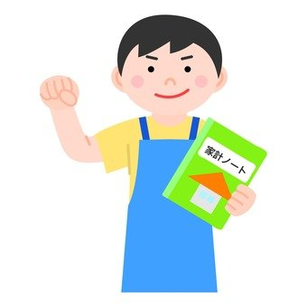 A man with an apron with a household account book