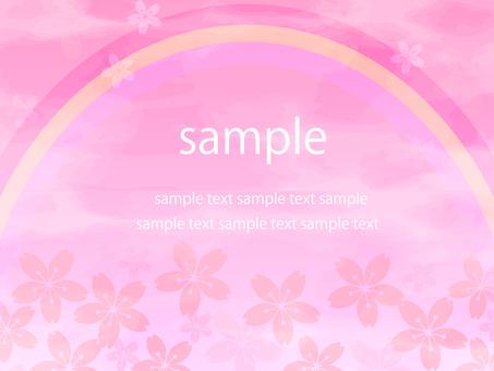 수채화 핑크와 체리와 무지개 템플릿